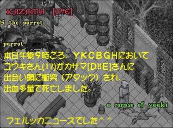 e0027722_17184570.jpg
