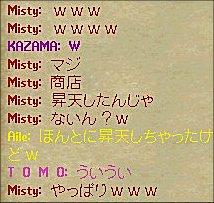 e0027722_17225393.jpg