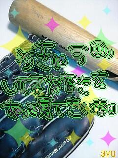 f0056027_2256970.jpg