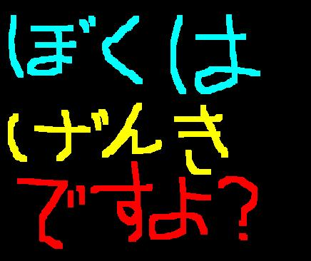 最終章!_f0056935_20271133.jpg