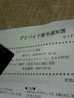 f0006736_19243940.jpg