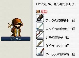 b0069938_150157.jpg