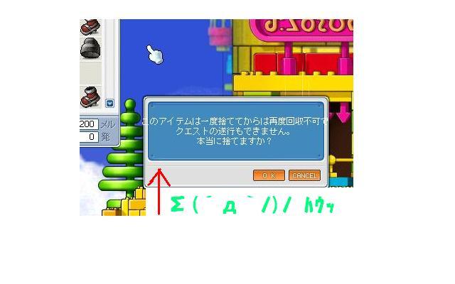 e0068038_2455721.jpg