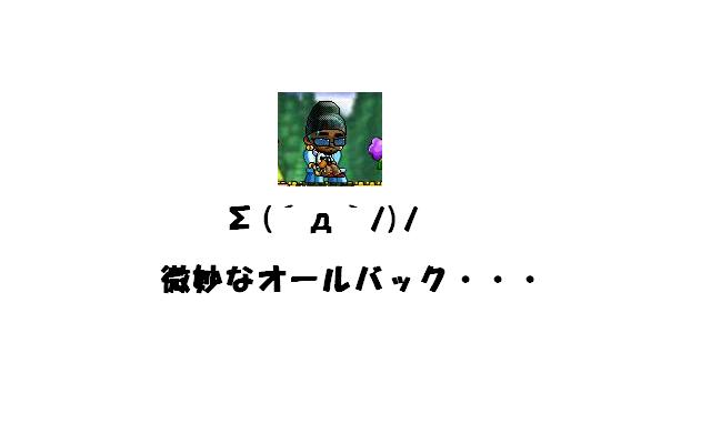 e0068038_2475429.jpg