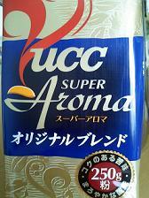 UCC スーパーアロマ オリジナルブレンド_a0014840_0225927.jpg
