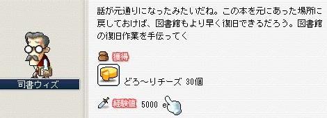 c0017942_20471032.jpg