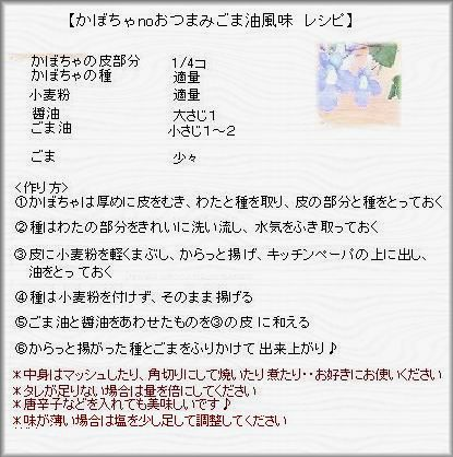 e0012343_9395132.jpg