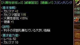 e0026344_45302.jpg
