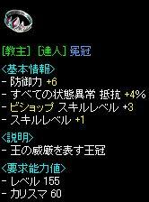 a0061353_21313894.jpg