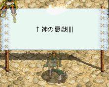 a0061353_2163531.jpg
