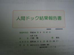 f0099455_1072688.jpg