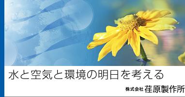 c0050857_8543685.jpg