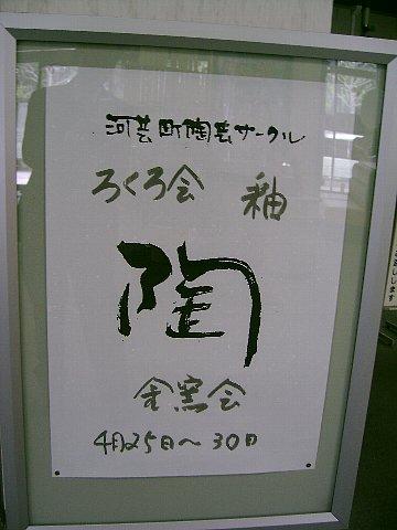 a0052058_202176.jpg