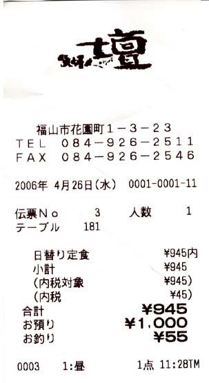 b0045558_17585273.jpg