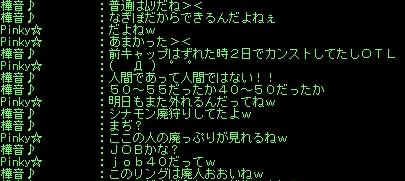 e0028058_18591196.jpg