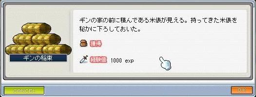 f0081059_2223127.jpg