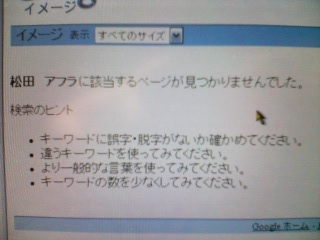 b0069260_150297.jpg