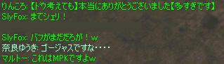 b0080661_1883497.jpg