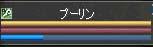 b0080661_2036306.jpg