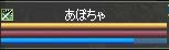 b0080661_20364297.jpg