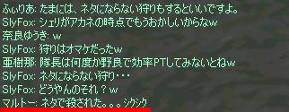 b0080661_2121767.jpg