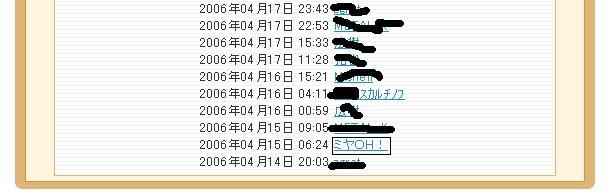 d0050070_1859306.jpg