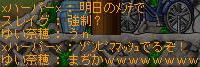 a0044572_2056948.jpg