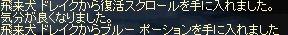 b0072781_6492312.jpg