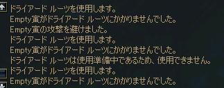 f0100787_225626.jpg