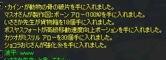 f0100787_283927.jpg