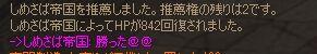 c0022896_2333229.jpg