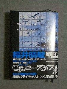 b0019597_2243818.jpg
