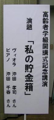 a0047200_16294659.jpg