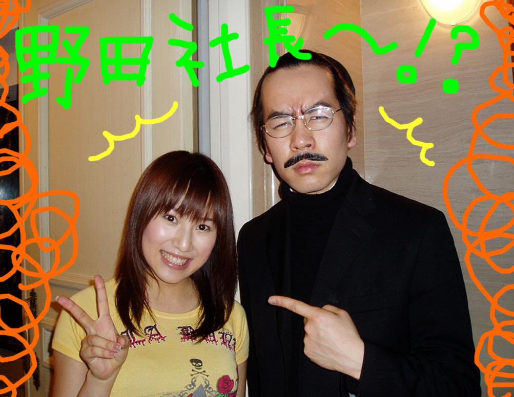 社長~(☆o☆)_c0038100_213985.jpg