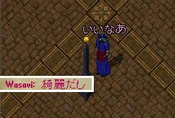宝石泥棒_e0068900_6372391.jpg