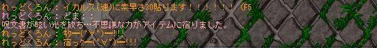 d0065003_3203454.jpg