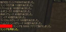 f0089303_1482372.jpg