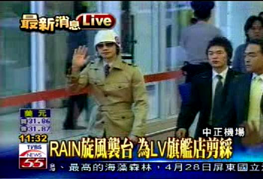 IN 台湾_c0047605_20504699.jpg