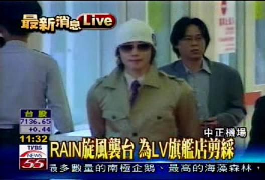 IN 台湾_c0047605_2050874.jpg