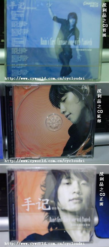 IN 台湾_c0047605_2356209.jpg