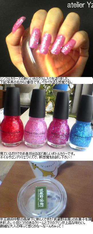 b0059410_11363684.jpg