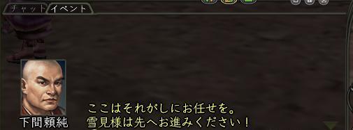 b0077913_3474312.jpg