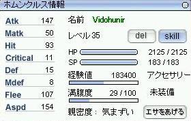 f0047915_23165831.jpg