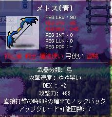 f0048418_4552112.jpg