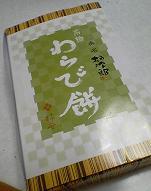 f0101318_02441.jpg