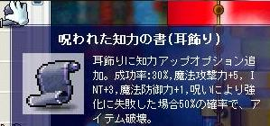 c0055827_22444871.jpg