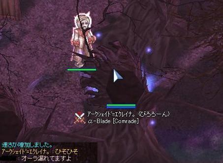 b0075929_6373032.jpg