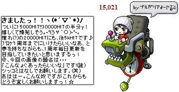a0068030_2153176.jpg