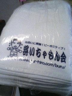 「呉いちゃもん会」のタオルをプロデュース_a0033733_1281248.jpg