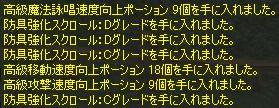 f0087533_1233549.jpg